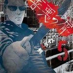 「善悪の屑」5巻のネタバレと感想 櫻井志津馬への復讐劇は?