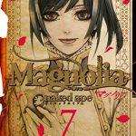 漫画「マグノリア」7巻 最終回・結末のネタバレと無料試し読み紹介