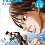 「戦渦のカノジョ」5巻 最終回・結末のネタバレと無料試し読み紹介