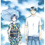 「夏の前日」5巻 最終回・結末のネタバレと感想と無料試し読み紹介