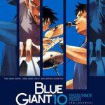 BLUE GIANT10巻最終回・結末のネタバレと無料試し読み紹介
