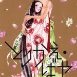 「とりかえ・ばや」11巻の結末のネタバレと無料試し読み紹介