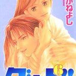 「ダウト!!」6巻(漫画)のネタバレと感想と無料試し読み紹介