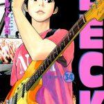 「BECK」34巻最終回・結末のネタバレと無料試し読み紹介