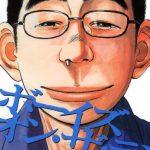 ボーイズ・オン・ザ・ラン10巻( 漫画)のネタバレと無料試し読み紹介