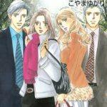 「1/2の林檎」14巻最終回・結末のネタバレと無料試し読み紹介