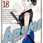 AZUMI-あずみ-18巻最終回・結末のネタバレと無料試し読み紹介