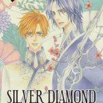 SILVER DIAMOND27巻最終回・結末のネタバレと感想と無料試し読み紹介