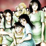 「中国孕ませ工場」(空路)のネタバレと感想と無料試し読み紹介